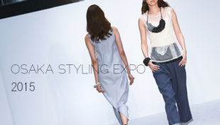 The Pearl Lab at Osaka Styling Expo 2015
