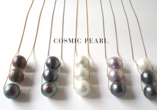Cosmic Pearl in several colors