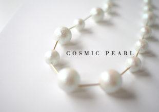 "Cosmic Pearl ""Neptune color"""